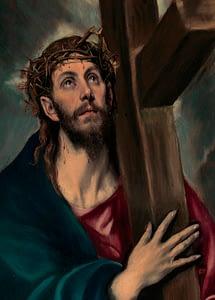 Jesus Caries the cross