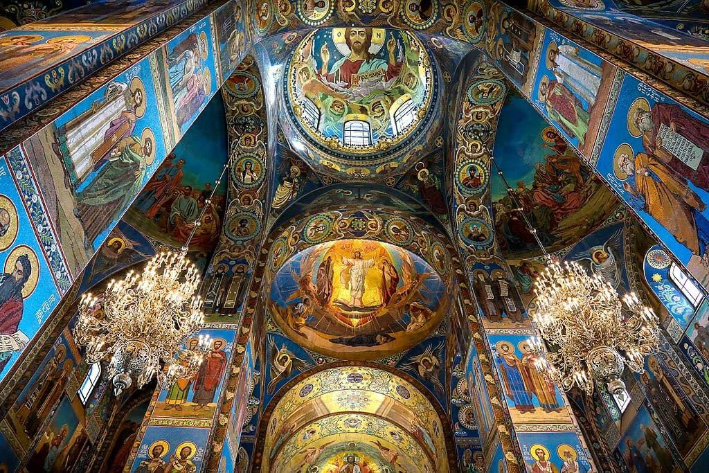 Mosaics of Saints